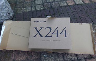 夢のお年玉箱2020 PCモニターの夢 23ワイド