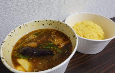 角煮スープカレー